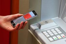 Mastercard тестирует концепцию банкомата, работающего без карт
