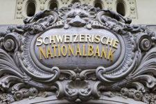 Это примитив: ЦБ Швейцарии изменил отношение к криптовалютам