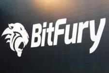 Соблюдать требования GDPR поможет новое Blockchain-решение Bitfury