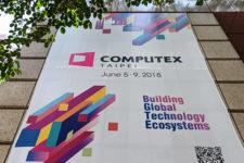 Чем удивил Computex 2018: самые необычные гаджеты и технологии (фото)