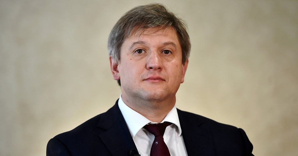 Министр финансов Данилюк
