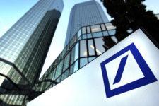 Deutsche Bank намерен объединиться с другим банком