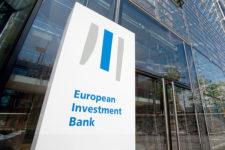 Европейский банк инвестирует средства в Укрпошту