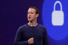Facebook грозит крупный штраф из-за утечки данных пользователей