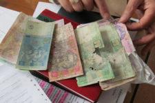 В Украине уничтожили миллионы бумажных гривен
