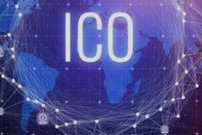 Чего ждать от мирового рынка ICO: тренды и тенденции