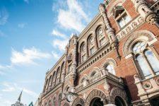 Международные инвесторы смогут покупать ценные бумаги в Украине