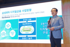 Samsung запустит финансовую платформу на Blockchain