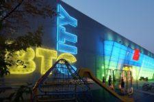 Биткоин-Сити: в Европе создали рай для криптоэнтузиастов