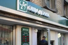 Российский Сбербанк утратил право на доменное имя: законным владельцем признан Ощадбанк
