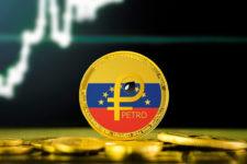 Криптовалюту Венесуэлы начнут использовать в международной торговле