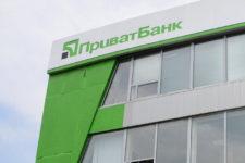 ПриватБанк скоро выставят на продажу — глава НБУ
