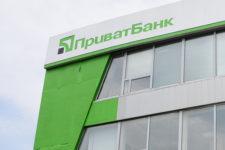 Итоги квартала: ПриватБанк отчитался о прибыли