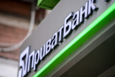 Нацбанк прокомментировал ситуацию с пикетом в ПриватБанке