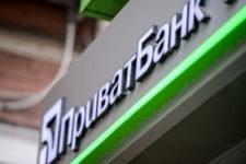 Приватбанк призначив двох топ-менеджерів