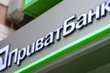 Сбой в работе ПриватБанка: что происходит с крупнейшим банком страны