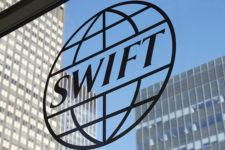 SWIFT переведет все банки на новую систему обслуживания