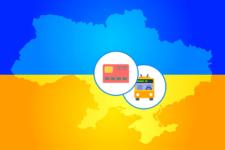 В каких городах Украины можно оплатить проезд картой — инфографика