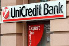 Два крупных европейских банка объединятся