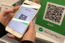 Китайский WeChat Pay заработал еще в одной стране Европы
