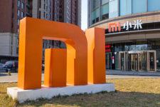 IPO Xiaomi станет крупнейшим в мире в этом году