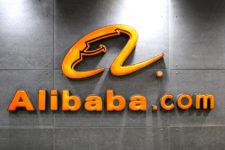 Alibaba предупредила о критическом влиянии коронавируса на экономику Китая