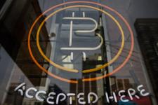 Криптовалютный путеводитель: где принимают цифровые деньги