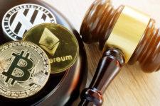 Украина движется к регулированию криптовалют