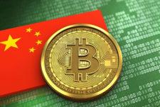 Китай собирается выпустить свою криптовалюту