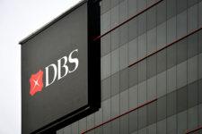 Ведущий банк Сингапура представил новый финансовый продукт для сектора B2B