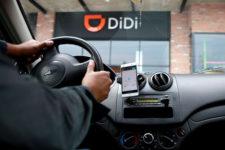 Конкурент Uber выходит на новый рынок