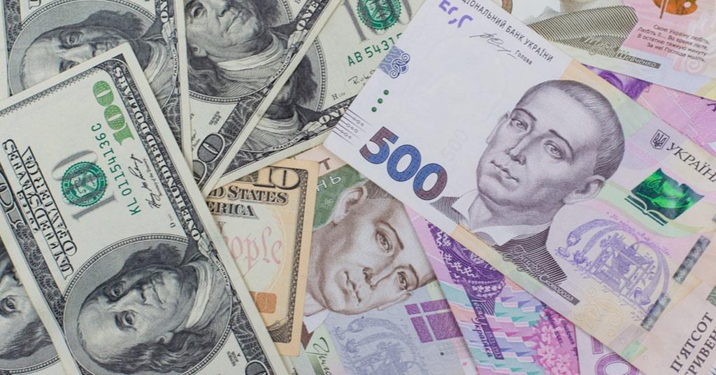 валютообменный аппарат