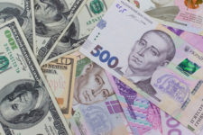 В Украине появился первый автомат для обмена валют (фото)
