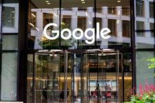 Стоимость Google близится к $1 трлн