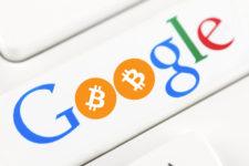 Google добавил цифровые монеты в свой конвертер валют