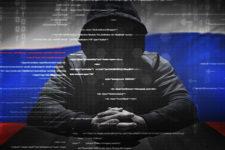 Хакеры РФ готовили атаку на Украину