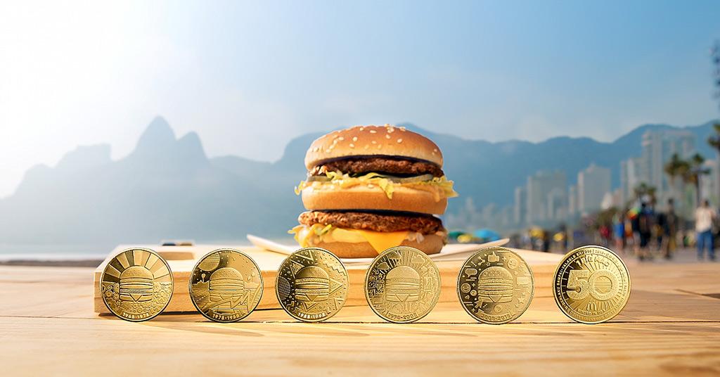 юбилей Big Mac