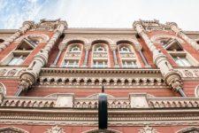В 2019 году несколько украинских банков могут покинуть рынок