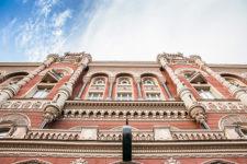 Нацбанк Украины повысил учетную ставку