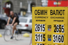 Сколько нелегальных обменников работает в Украине — данные НБУ
