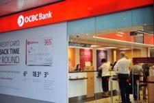 Крупный азиатский банк вложит миллионы в диджитализацию отделений
