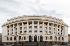 В Восточной Европе введут регулирование эмиссии цифровых валют