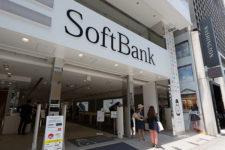 Инвесторы возлагают большие надежды на японский SoftBank