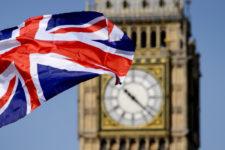 Виза в Великобританию: какие документы нужно подать