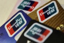 Укрпошта намерена принимать карты UnionPay в своих отделениях