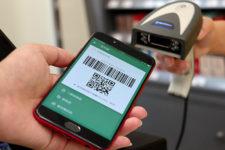 Популярное китайское платежное приложение запустят в еще одной стране
