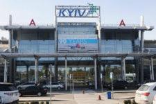 Не опоздать на самолет: в Киеве появился быстрый способ оплатить парковку