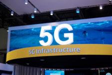 5G в Украине: стоит ли ждать запуска нового поколения мобильной связи