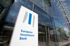 Европейский инвестиционный банк провел блокчейн-хакатон