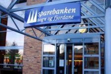 Банки Норвегии откроют данные, чтобы защитить отрасль от техно-гигантов